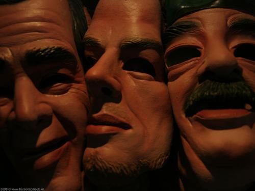 wallpaper: 'Rubber masks' - Hong Hong Stopover