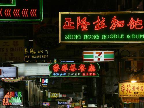wallpaper: Neonreclame in Kowloon, Hong Kong